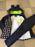 Куртка детская мю644, фото 1
