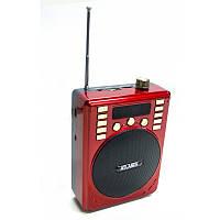 Портативная колонка радиоприемник ATLANFA AT-R31