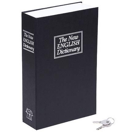 Книга-сейф «Английский словарь» 26.5х20х6.5 см (большая), фото 2