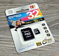 Карта памяти SP Micro SD 32 Gb + Переходник SD