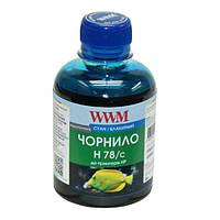 Чернила wwm для hp №178 200г cyan Водорастворимые (h78/c)