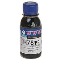 Чернила wwm для hp №178 100г black Пигментные (h78/bp-2)