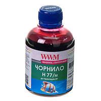 Чернила wwm для hp №177/85 200г magenta Водорастворимые (h77/m)