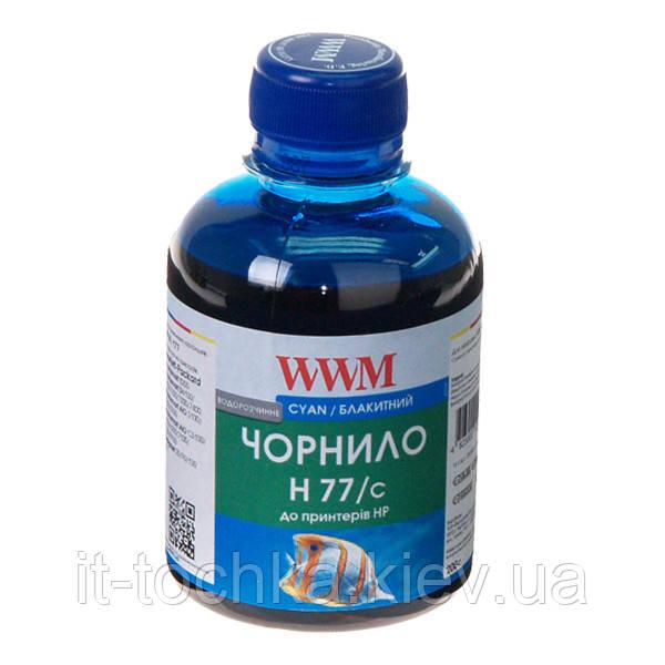 Чернила wwm для hp №177/85 200г cyan Водорастворимые (h77/c)