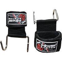 Спортивные товары, Аксессуары Power System Крюки для тяги HEAVY LIFTING HOOKS   PS-4040