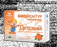 Детский рыбий жир со вкусом апельсина, №100