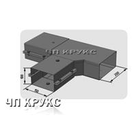 Короб переходный тройниковый У1089