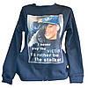 Толстовка женская на затяжке с карманами на флисе