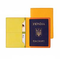 Обложка для паспорта ЛЮКС STAR LINE