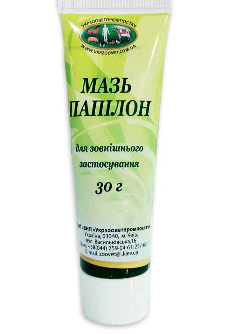 Аптечная мазь от бородавок - Afishaclub.ru