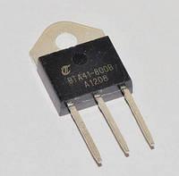 Симистор BTA41-800B TO-3P