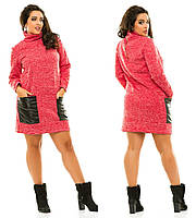 Женское повседневное ангоровое платье №60-342 БАТАЛ