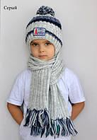 Зимняя вязаная шапка для мальчика, фото 1