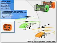Воздушный транспорт на пульте