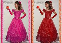 Нарядное платье на новогодний утренник Мелодия
