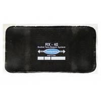 Кордовый пластырь BEST RX-40
