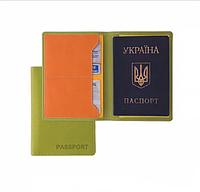Обложка для паспорта ЛЮКС
