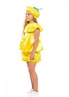 "Маскарадный костюм лимона.(от 4 до 8 лет) ""Karnaval"" 1P/3RGI-200"