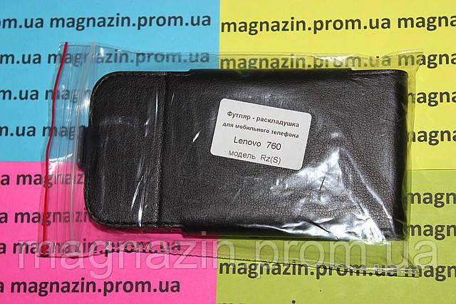 Кожаный чехол книжка для мобильного телефона Lenovo А760 (черный), фото 2