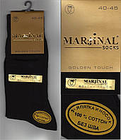 Ароматизированные мужские носки 2-я пятка и носок MARJINAL 100% ХЛОПОК  40-45р чёрные НМП-26