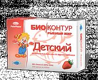 Детский рыбий жир со вкусом клубники, №100