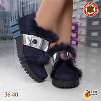 Ботинки женские нубук