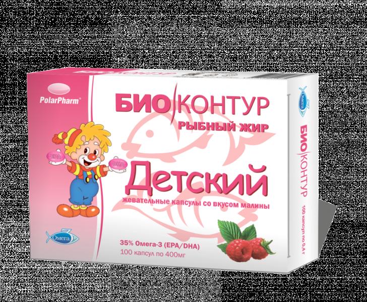 Детский рыбий жир со вкусом малины, №100