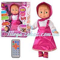 Интерактивная кукла Маша-сказочница с пультом управления: 4 режима работы, 800 слов