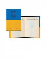 Обложка для паспорта Базовая