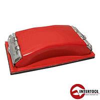 Брусок для шлифования 100*210мм, металлический зажим для быстрой и надежной фиксации (HT-0002)