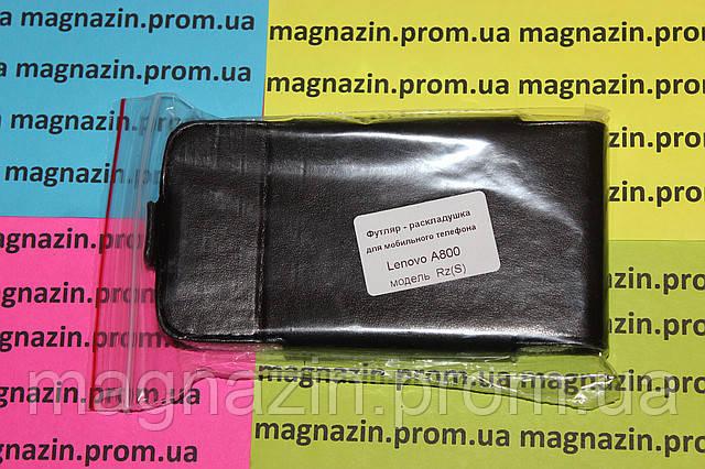 Купить чехол книжка для мобильного телефона Lenovo А660 (черный)