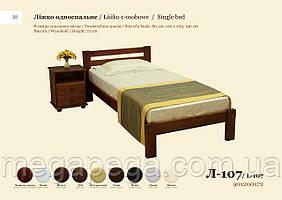Односпальная кровать Л-107