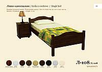 Односпальная кровать Л-108, фото 1