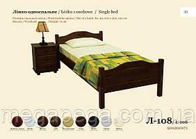 Односпальная кровать Л-108