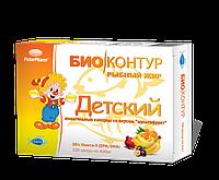 Детский рыбий жир со вкусом «мультифрукт», №100