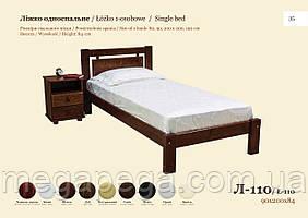 Односпальная кровать Л-110