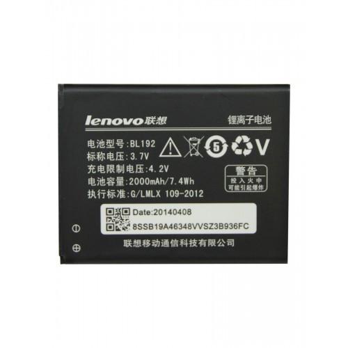 Аккумулятор батарея Lenovo BL192