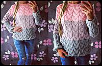 Модный женский свитер Коса(цветная)
