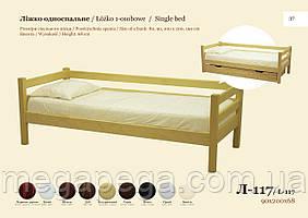 Односпальная кровать Л-117