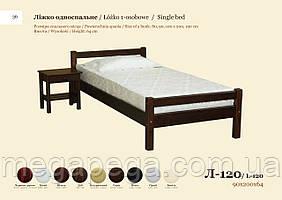 Односпальная кровать Л-120