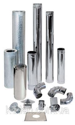 Дымоходы из нержавеющей и оцинкованной стали