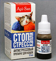 СТОП-СТРЕСС капли для кошек, 10мл Апи-Сан. Россия.
