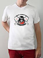 """Чоловіча футболка """"з днем захисника вітчизни"""""""