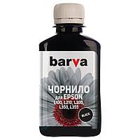 Чернила BARVA EPSON L100/L210/L300/L350/L355 (T6641) BLACK 180 г (L100-399)