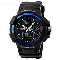 Часы водостойкие 5 АТМ Skmei 1040 Black/Blue (Original 100%)., фото 1