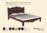 Двуспальная кровать Л-224