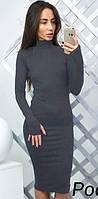 Облегающее платье из французского трикотажа серого цвета
