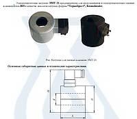 Катушки для газовых клапанов Термобрест, Kromshroder