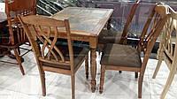 Стол обеденный раскладной T 14311 OAK LATITUDE