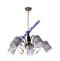 Люстра-подвес на 5 плафонов ID-00372